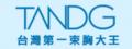妍華國際開發企業社