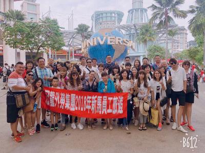 2018新加坡馬來西亞員工旅遊