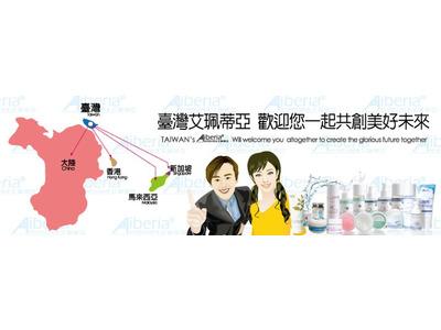 台灣善益國際實業有限公司相關照片1