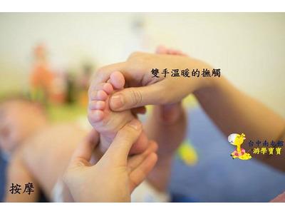游學寶寶 Baby Spa 台中南屯館相關照片2
