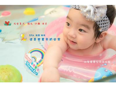 游學寶寶 Baby Spa 台中南屯館相關照片4