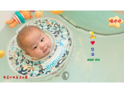 游學寶寶 Baby Spa 台中南屯館相關照片6