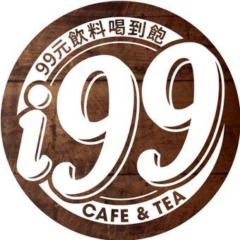 i99 COFFEE(中華好健康跨境電商科技有限公司)相關照片1