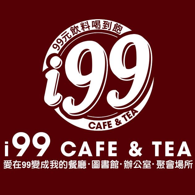 i99 COFFEE(中華好健康跨境電商科技有限公司)相關照片2