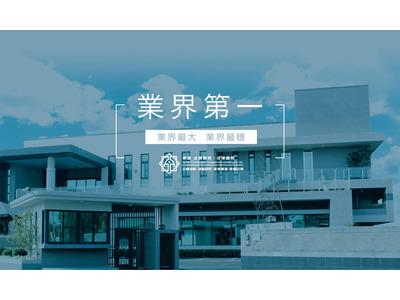 榮富國際商務顧問股份有限公司相關照片1