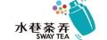水巷茶弄餐飲事業有限公司