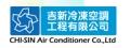 吉新冷凍空調工程有限公司