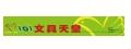 101文具天堂/桃園店(鈺文堂文具有限公司)
