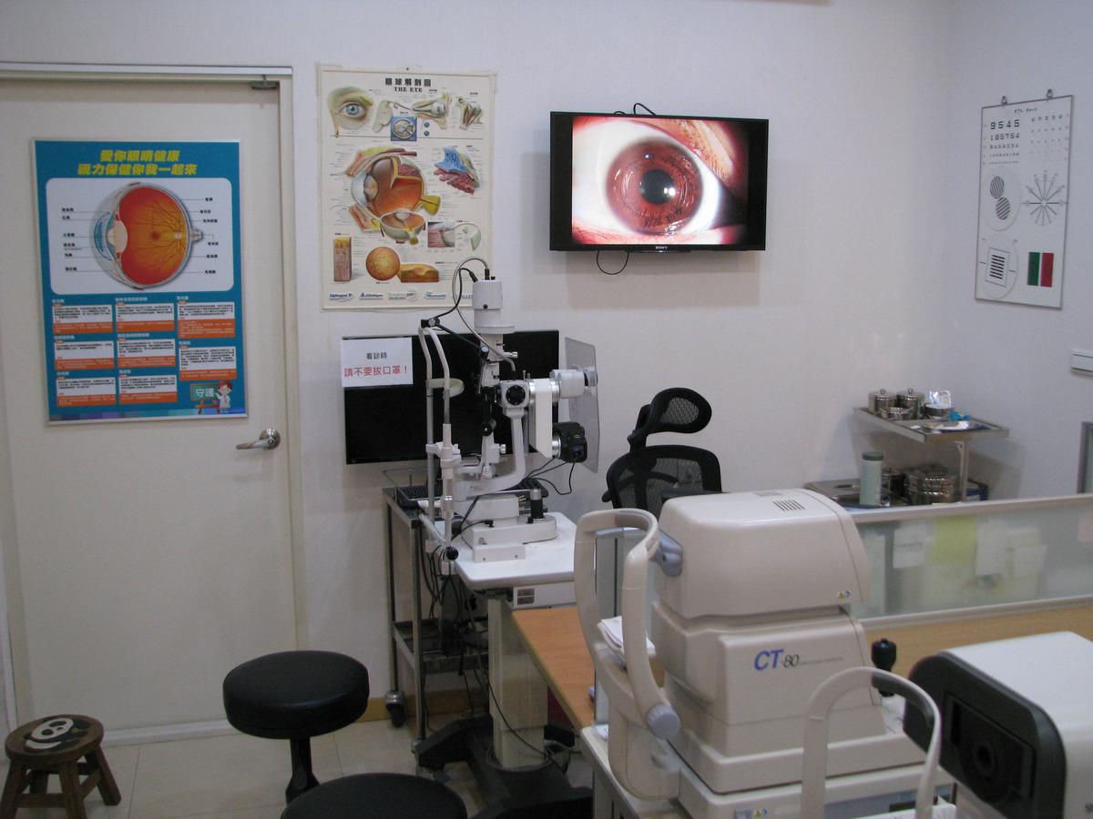 星光眼科診所相關照片2
