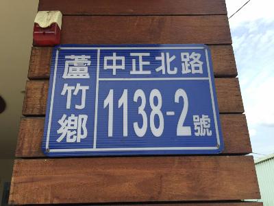 溫暖的地址