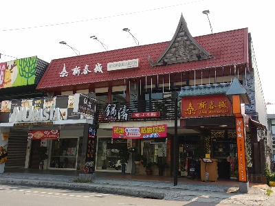 鳳山旗艦店 門店