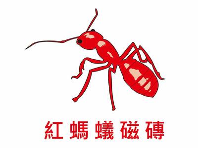弘松窯業股份有限公司相關照片1