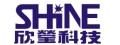 欣瑩科技股份有限公司