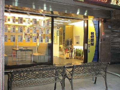 台信房屋 菜寮捷運直營店相關照片3