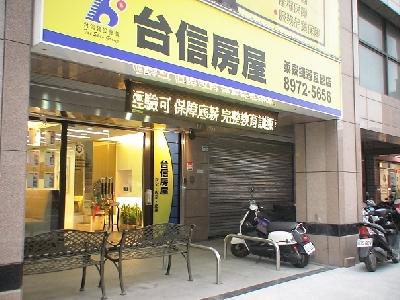 台信房屋 菜寮捷運直營店相關照片4