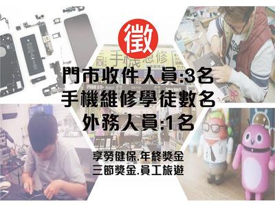 大不同手機急修(大不同科技有限公司)相關照片1