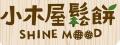 小木屋鬆餅(菓福商行/台中家商店)