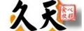久天日式炭燒三重店(珍軒燒烤店)