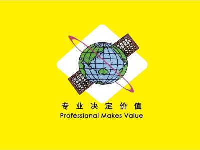 專業決定價值