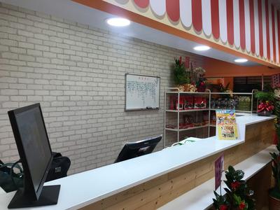 四寶貝美食團購舖相關照片2