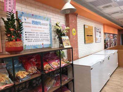 四寶貝美食團購舖相關照片3