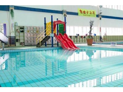 自由游泳池相關照片10