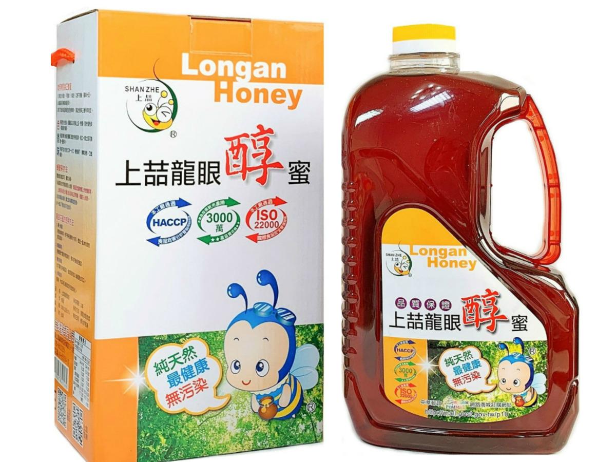 上喆蜂蜜有限公司相關照片4