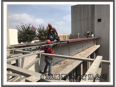 極限國際工程有限公司相關照片2
