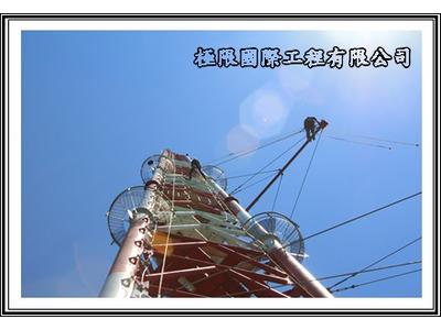 極限國際工程有限公司相關照片10