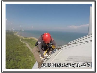 極限國際工程有限公司相關照片8
