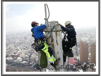 極限國際工程有限公司相關照片9