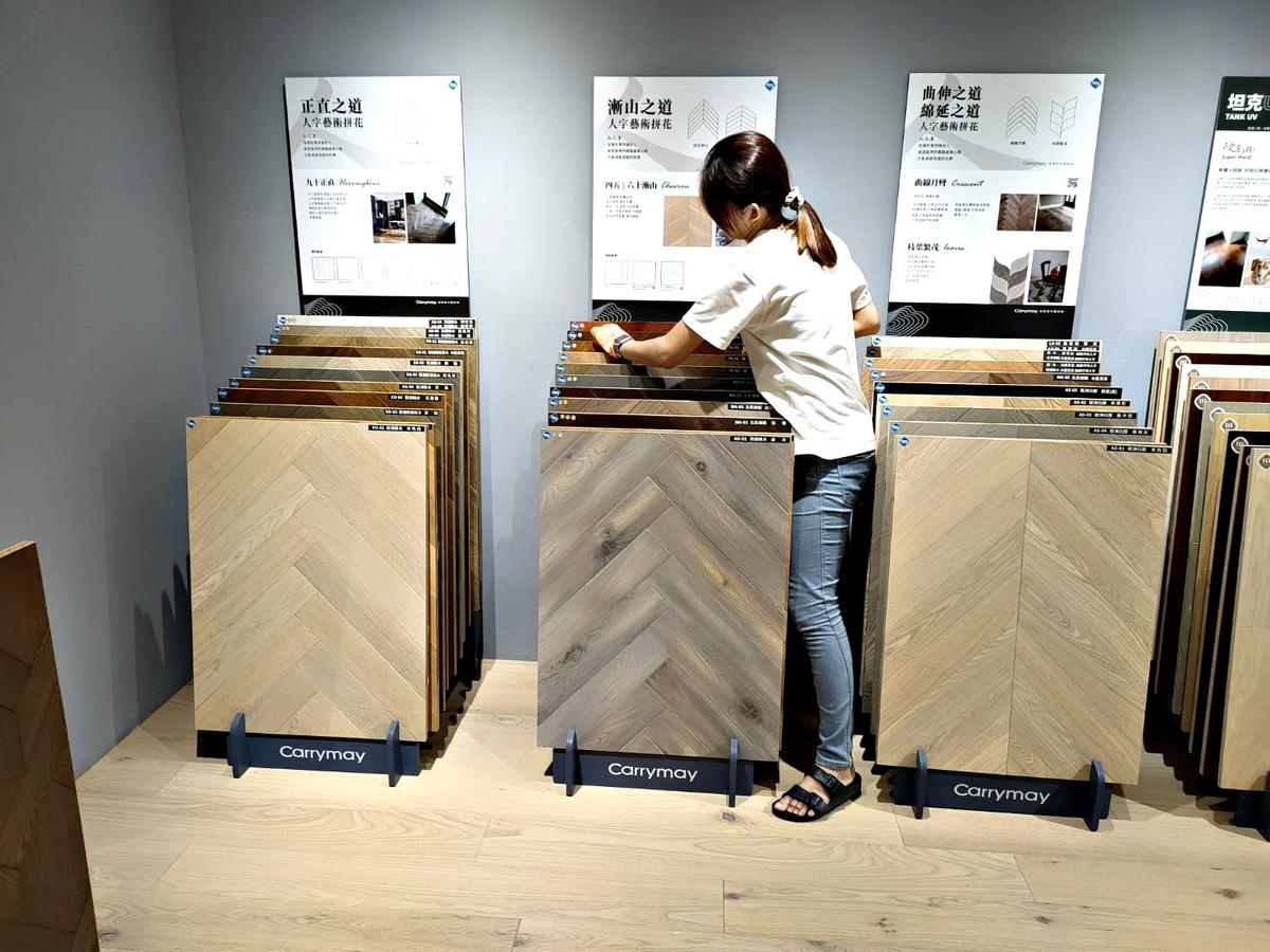 詠樂欣地板國際有限公司相關照片10