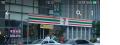 統一超商加盟店(國和有限公司)