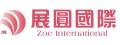 展圓國際股份有限公司(麻布茶房)