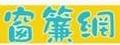 小太陽窗簾(小太陽裝潢工程行)