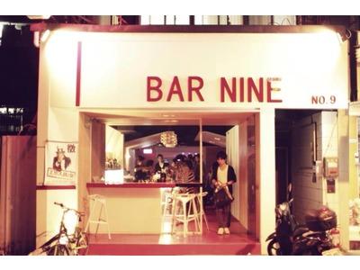 bar 9店外觀