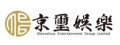 薩摩亞商京璽娛樂股份有限公司台灣分公司