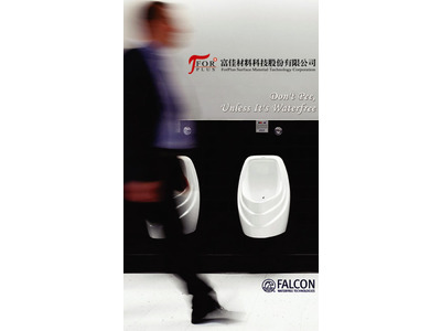 富佳材料科技股份有限公司相關照片4