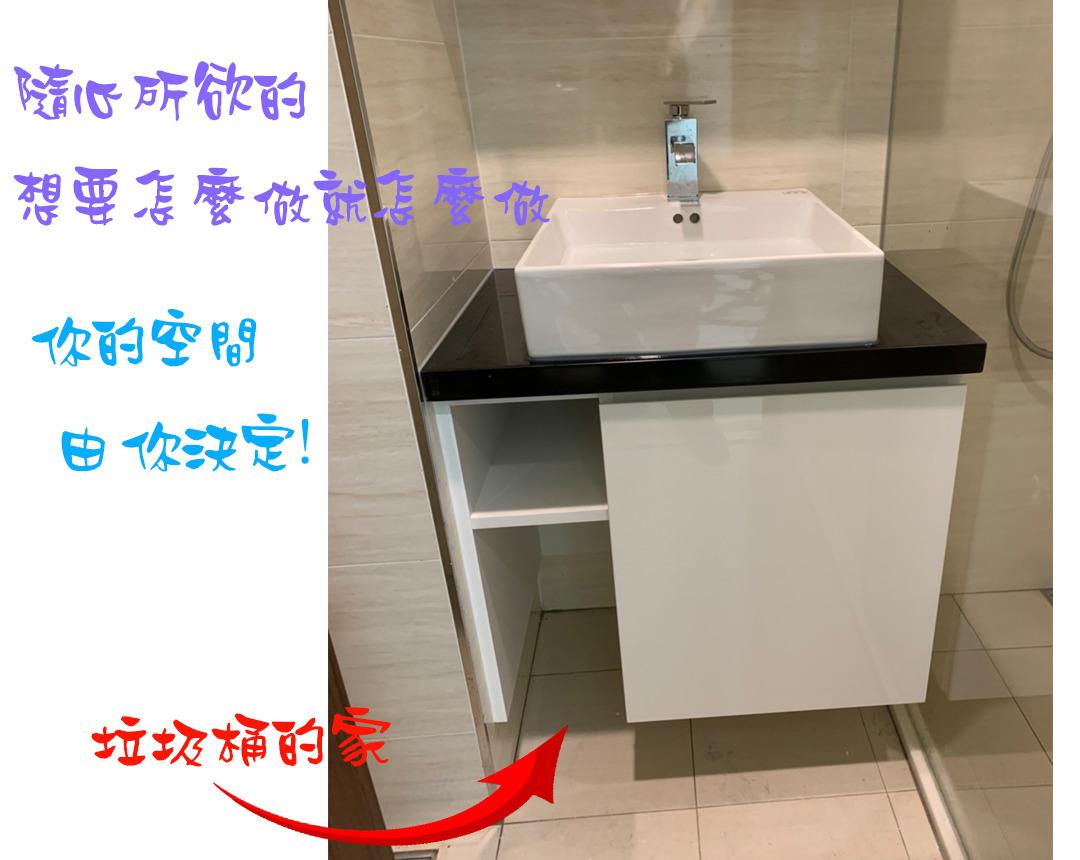 潔懋衛浴有限公司相關照片6