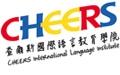 查爾斯國際語言有限公司