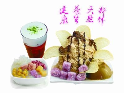 見康食品有限公司(彩虹雪)相關照片1
