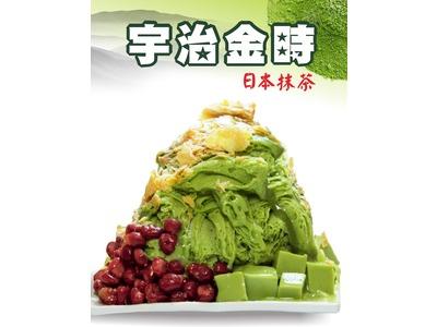 見康食品有限公司(彩虹雪)相關照片4