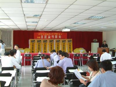 21世紀不動桃園南平加盟店(兆尊不動產仲介經紀有限公司)相關照片4