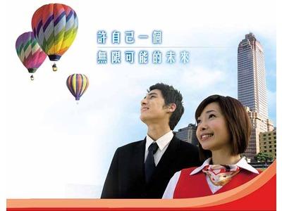 新光人壽東港收萬丹分處相關照片2