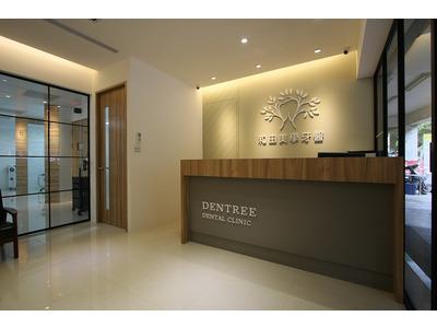 和田美學牙醫診所相關照片1