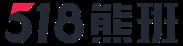 518 Logo