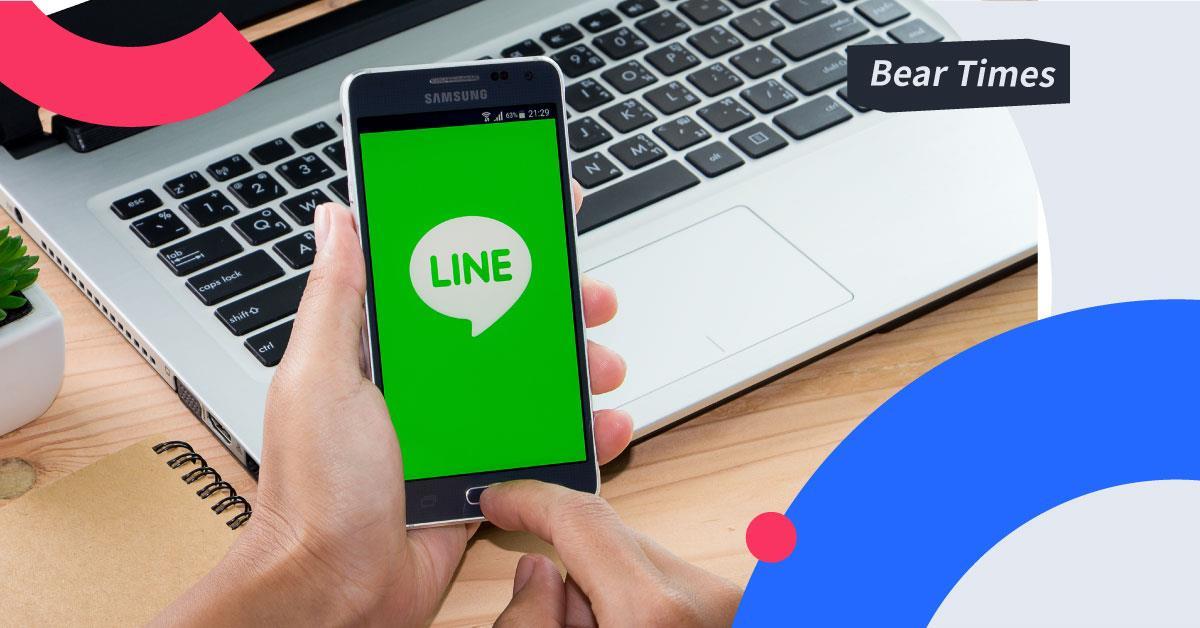 只是傳個LINE訊息也被討厭?網友點名看到這2字就火大