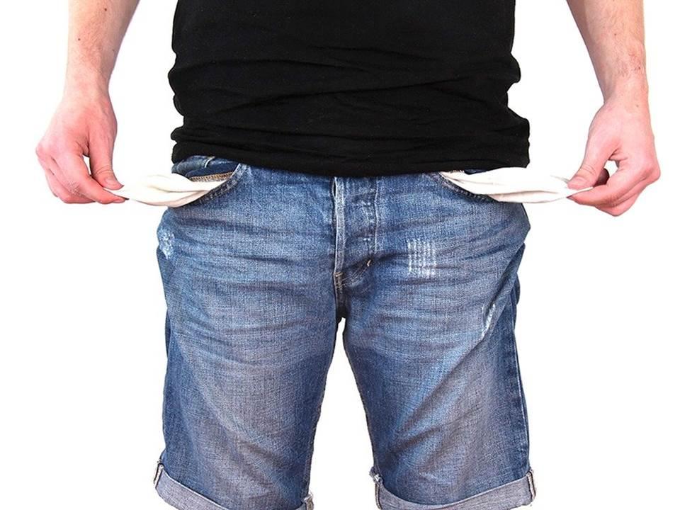 領失業給付會從勞保退休金扣回?2請領要點輕鬆搞懂