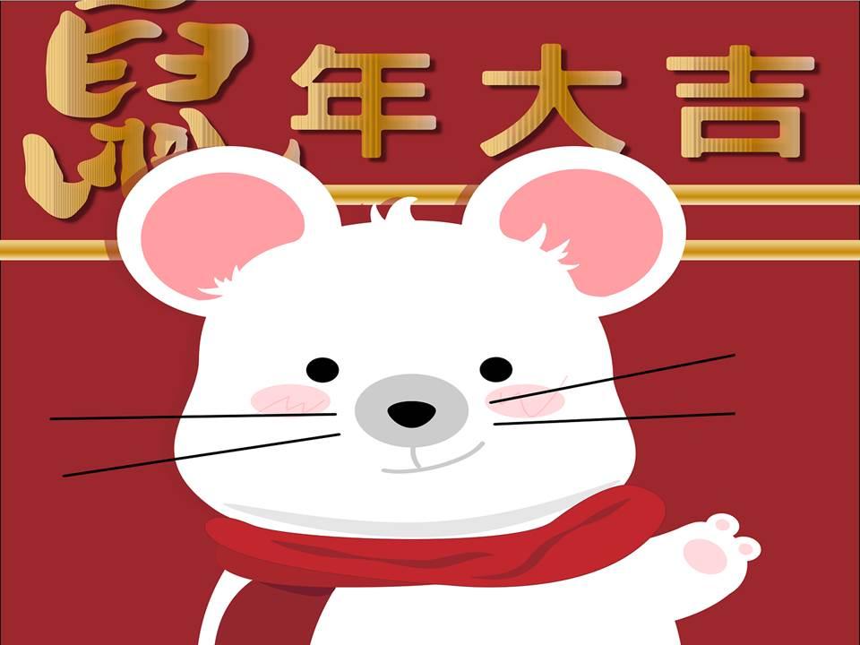 春節情報站》金牛跳槽趁現在!12星座鼠年超強運勢出爐