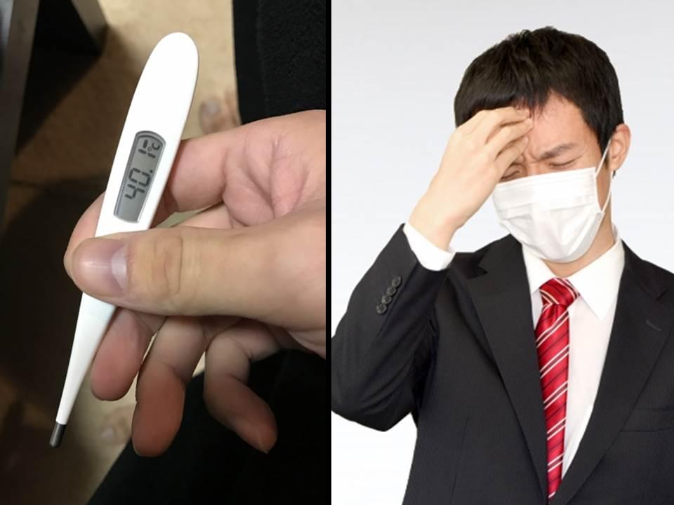 【武漢肺炎專題】我家可以請「防疫照顧假」嗎?5大請假QA一次解答
